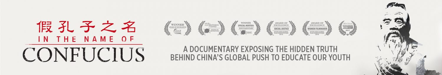 in the name of confucius a documentary film about china confucius