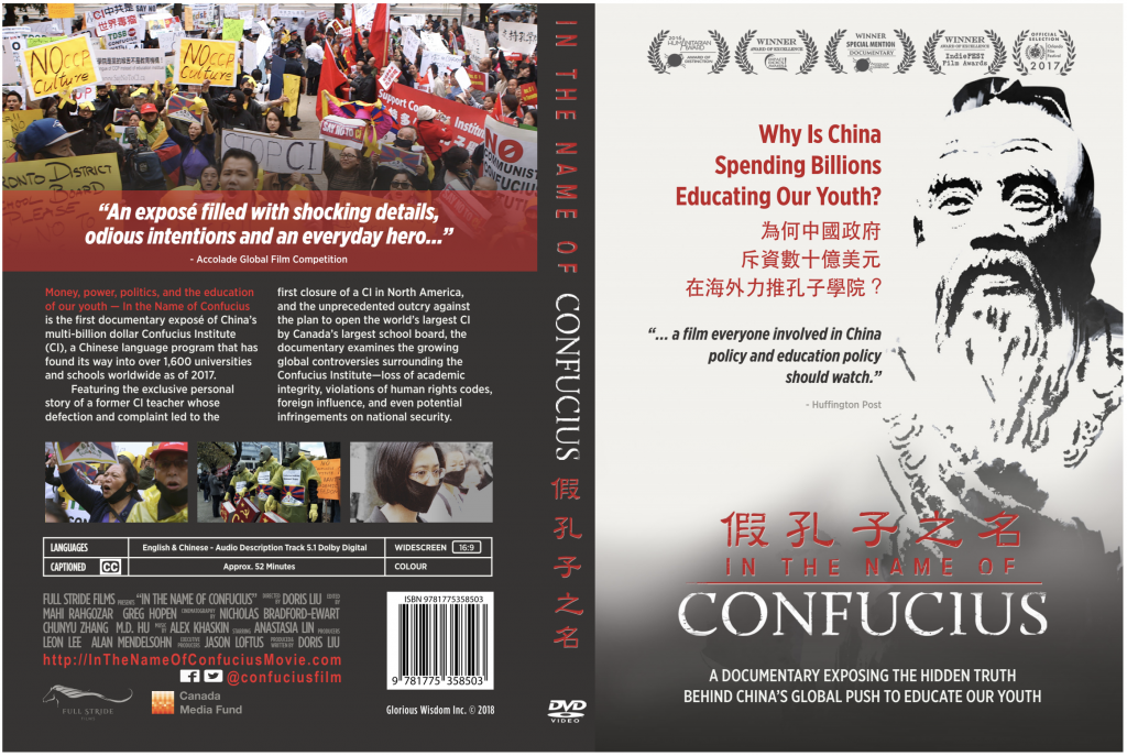 Purchase A Home Dvd Of In The Name Of Confucius Apply Promo