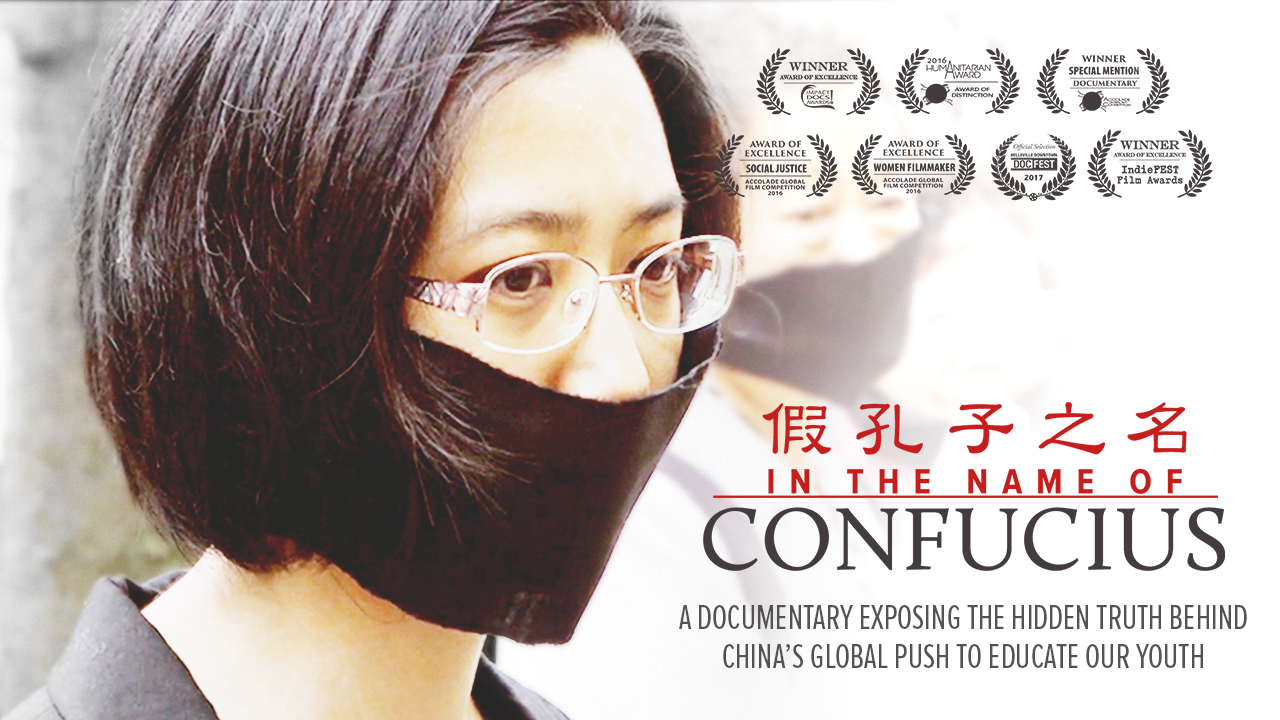 Buy or Rent In the Name of Confucius on Vimeo